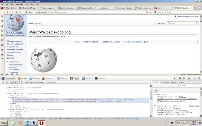 Wikipedia-bg