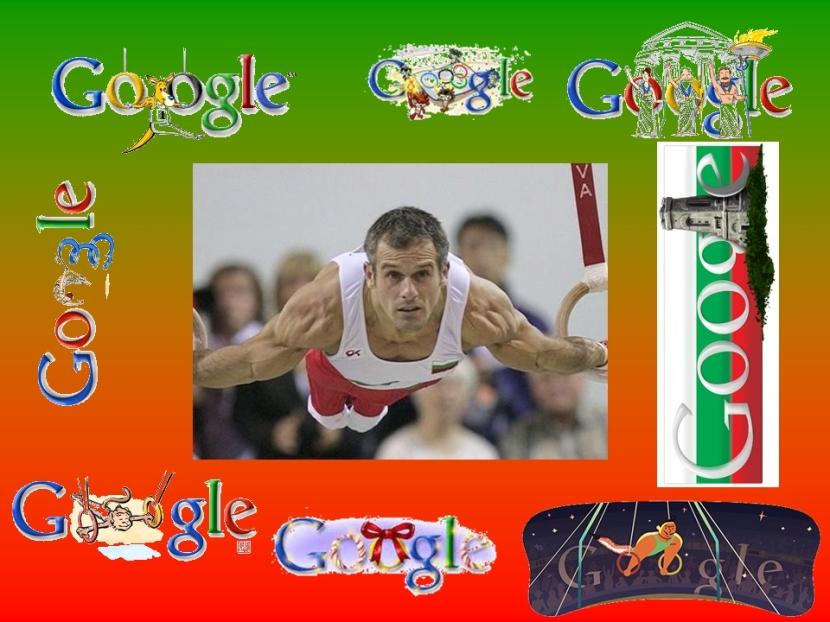 Българинът - легенда в спортната гимнастика