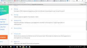 ranking_alexa